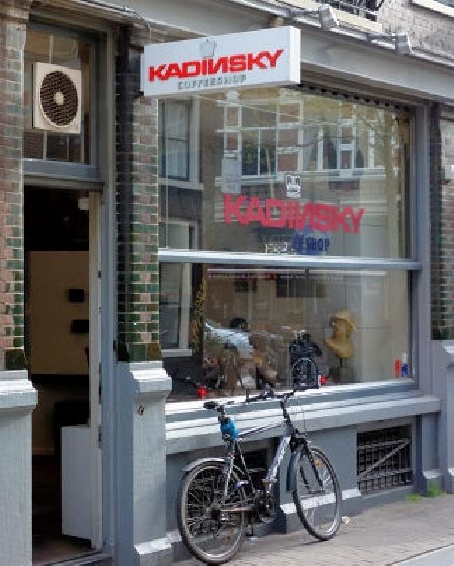 Kadinsky (Rosmarijnsteeg) coffee shop