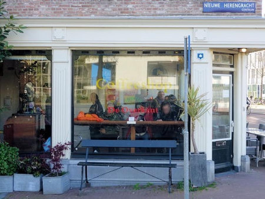 De Overkant Hortus coffee shop